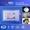 Feed grade 18% natural phosphate dicalcium powder