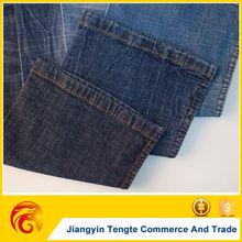 RY14089 Top 1 denim fabric jean cotton fabric denim