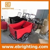 cargo delivery bike work tricycle/three wheel cargo bike/reverse trike motorcycle with high quality