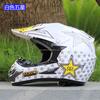 ATV helmet (33)