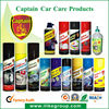 auto chemicals,car care products manufacturer