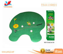 2015 New W.C Toys and Hot Selling Potty Putter Golf Games In US Market Kids Toilet Golfing Potty Putter