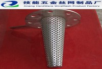 Hebei factory supply DN75 cage type filter / filter catridge