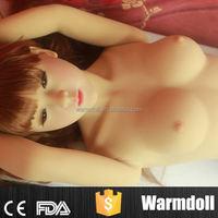 Japanese Hot Girl Real Skin Sex Toys 4 Men