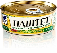 """PATE """"liver with butter"""" halal"""