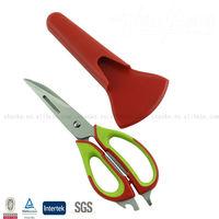 Chicken bone scissors and multifunctional scissors stainless steel shear.