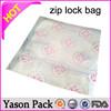 Yasonpack custom zip bag plastic ziplock bag for clothing ldpe zip lock bag