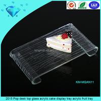 2015 Pop desk top glass acrylic cake display tray acrylic fruit tray