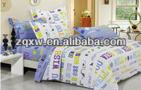 printed cotton & polyester bedsheet manufacturer