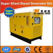 Diesel engine silent generator set genset CE ISO approved factory direct supply power pro generator