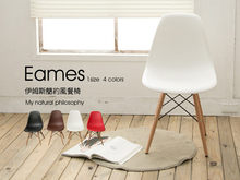 new type plastic eames dining chair with wood leg