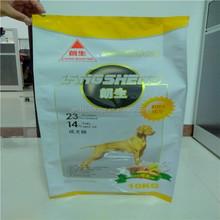 25kg plastic animal feed bags/big packaging dog food bag with side gusset