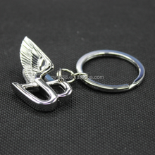 custom shaped solidy blank metal keychains
