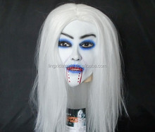 Halloween Scary Latex Full Face Masks