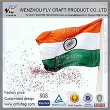 Designer professional decorative national flag