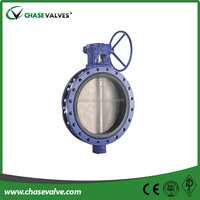 Worm gear operated 2 inch flange concentric butterfly valve