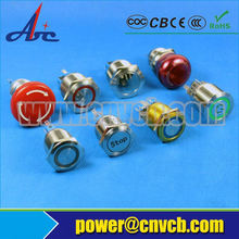 19mm Stainless steel/Nickel plated brass ring illuminated metal momentary pushbutton switch branded 19mm metal push hoist switch