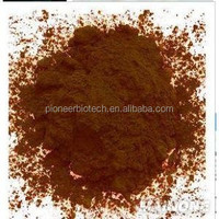 High quality Dunaliella Salina extract with favourable price