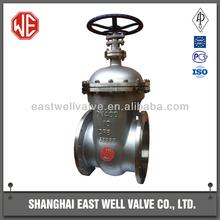 Non-rising stem gate valve