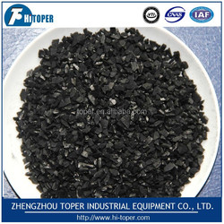 High hardness Coconut Shell based Activated Carbon