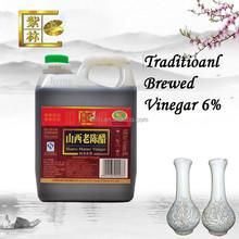 Nutient vinegar, Handmade vinegar,Healthy shanxi superior mature Vinegar