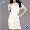 Dongguan Yihao 2015 Summer New Design Ladies White Beaded Short Sleeve Dress Fashion Bodycon Casual Pencil dresses For Women