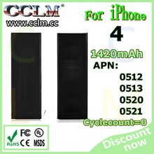 for apple iphone 4 4s replacement battery