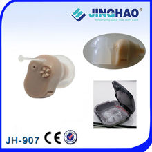 chinese alibaba ITE ear hearing aid manufacturer