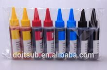 Inket tinte tinta para Canon MB2020 / MB2320