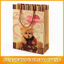 (BLF-PB800)Animal print gift bags paper