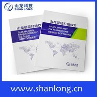 Shanlong Free Trial Version Computer Embroidery Machine Fashion Design Software