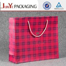 Made in china high value custom printed elegant fancy shopping bag