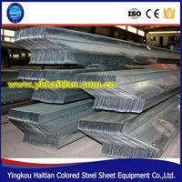 hot rolled galvaized / cold bending Z channel z purlin z bar z steel beam z channel