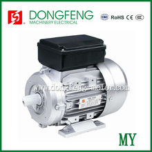 MY motor eléctrico de la vivienda aluminio monofásico serie corriendo condensadores