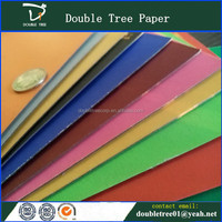 laminated Colour cardboard paper supply