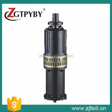 centrifugal submersible pump QY oil filled submersible pump