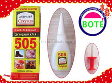 Factory direct price hot sale super glue 505 with plastic bottle packing