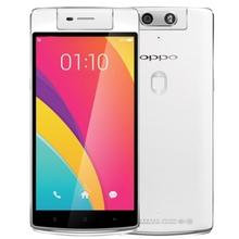 Original OPPO N3 / N5209 5.5 inch ColorOS 2.0.1 Smart Phone, Qualcomm Snapdragon 801 Quad Core 2.3GHz, ROM: 32GB, RAM: 2GB, Supp