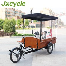 electric coffee trike for sale