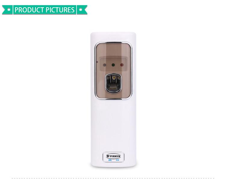 YK3280 6 aeroosl dispenser.jpg