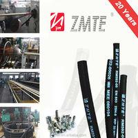 SAE EN DIN standard engineer construction industrial braid rubber hose