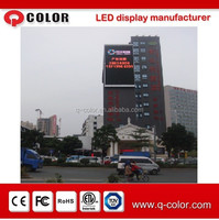 2015 China supply high quality hd led display full color sexy xxx movies video