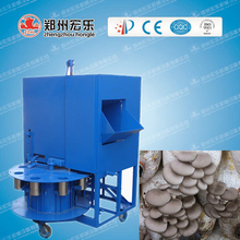 multifunctional mushroom growing equipment/Automatic Mushroom Growing Bag Filling Machine/mushroom cultivation equipment