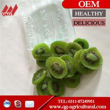 low price dried kiwi fruit slice