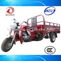 HY200ZH-ZHY2 trike chopper three wheel motorcycle