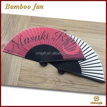 China supplier manufacture hot selling hot folding fan