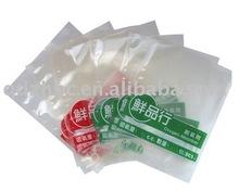 meat packaging/skin packaging film/vacuum packing bag