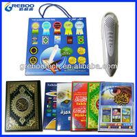 8g digital quran read pen m10 word by word with Big size Holy quran book,digital pen al quran,holy quran with urdu translation