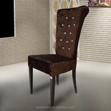 Dark fabric dining chair/high back chair
