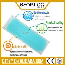 Medical Be koool Soft Gel Sheets Cooling Gel Sheet